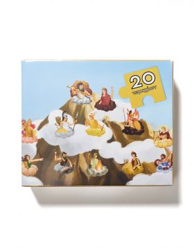 GODS ELEMENTS1 PUZZLE 20 PCS