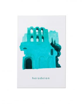 HERODIUM FULL POSTCARD 1